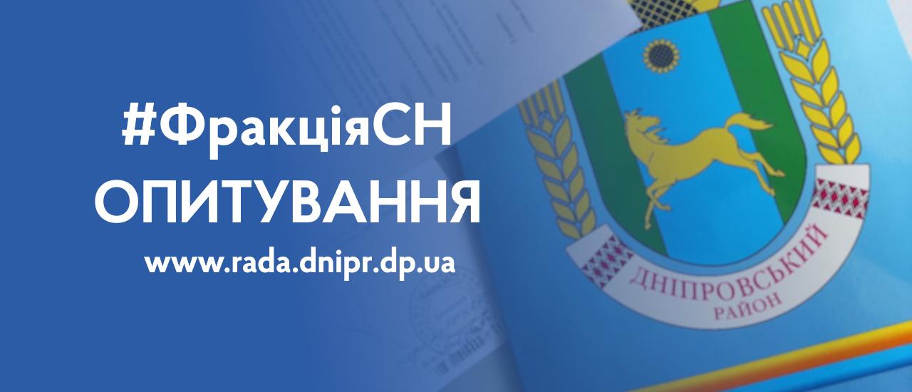 Опитування щодо збільшення розміру мінімальної пенсії в Україні